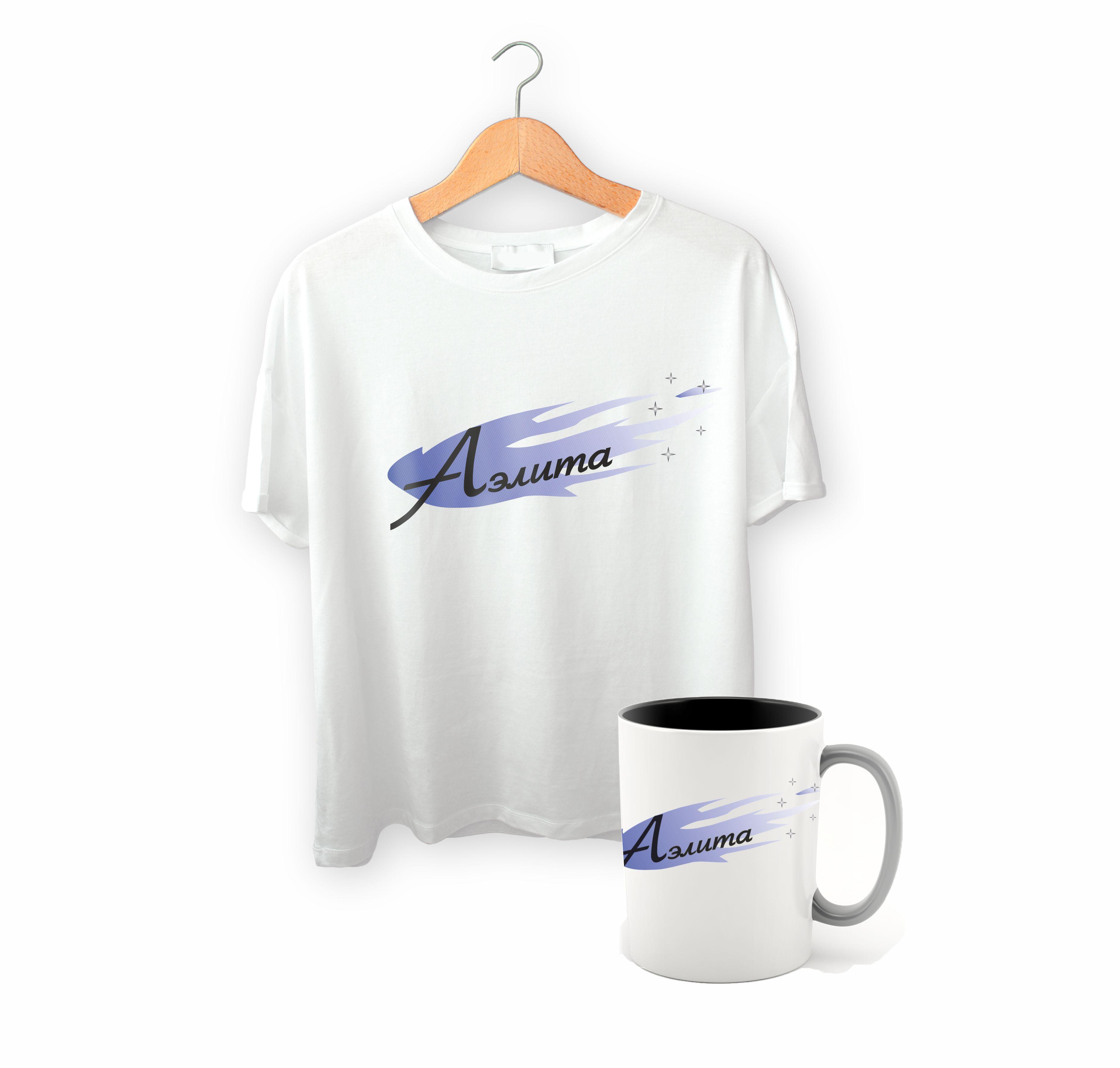 Печать фотографий на футболках в Астрахани